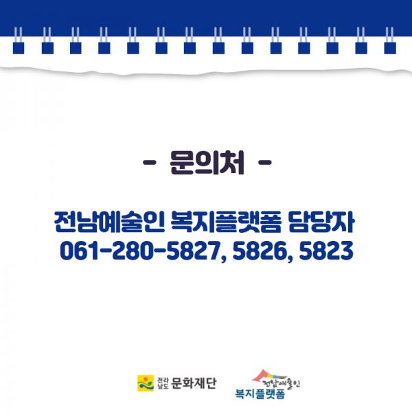 7e730fa5be639cc53886372c60a29483_1625462